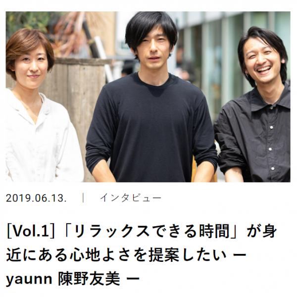 [News] yaunn掲載記事のご紹介